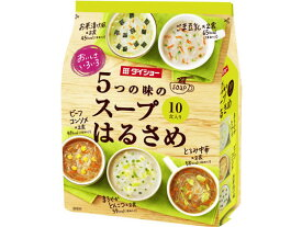 ダイショー/おいしさいろいろ5つの味のスープはるさめ 10食