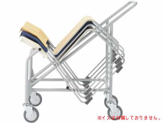 アイリスチトセ/スタッキングチェア専用台車R/Z-ダイシヤNO40-C