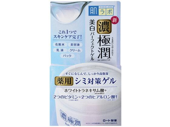 ロート製薬/肌ラボ 極潤美白パーフェクトゲル 本体 100g【ココデカウ】