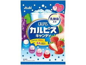 【お取り寄せ】アサヒグループ食品/カルピスキャンディ