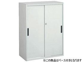 オカムラ/VILLAGE VS収納 2枚引違い 下置き H1100 ホワイト