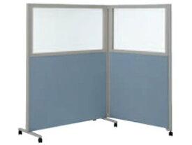コクヨ/パネルスクリーンS 上面ガラスパネル 2連 H1500 ブルー