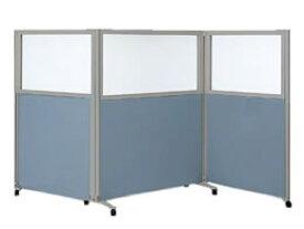 コクヨ/パネルスクリーンS 上面ガラスパネル 3連 H1500 ブルー