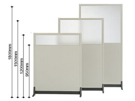 コクヨ/パーティションE 上面ガラスパネル基本 W632×H1200