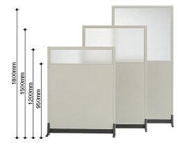 コクヨ/パーティションE 上面ガラスパネル増連 W1200×H1800