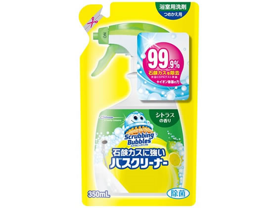 ジョンソン/スクラビングバブル石鹸カスに強いバスクリーナーシトラス詰替【ココデカウ】