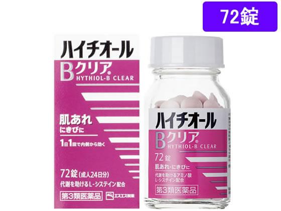 【第3類医薬品】薬)エスエス製薬/ハイチオールBクリア 72錠