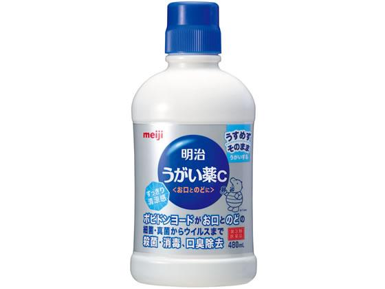 【第3類医薬品】薬)明治/明治うがい薬C 480ml