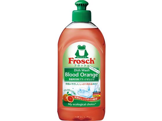 旭化成/フロッシュ食器用洗剤 ブラッドオレンジ 300ml