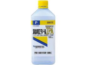 健栄製薬/消毒用エタノールIPA 500ml【ココデカウ】