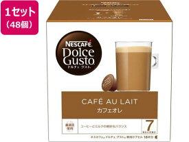 ネスレ/ネスカフェ ドルチェグスト専用カプセル カフェオレ 16杯×3箱