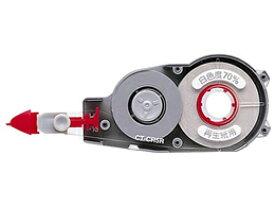 トンボ鉛筆/修正テープ モノCX用カートリッジ再生紙用5mm/CT-CR5R【ココデカウ】
