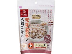 はくばく/発芽玄米と八穀ごはん 250g【ココデカウ】