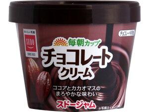 スドージャム/スドー 紙カップ チョコレートクリーム 135g【ココデカウ】