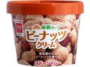 スドージャム/スドー 紙カップ ピーナッツクリーム 135g