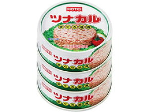 ホテイフーズコーポレーション/ツナカル 70g×3缶【ココデカウ】