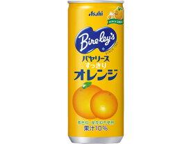 アサヒ/バヤリース すっきりオレンジ 缶 245g【ココデカウ】