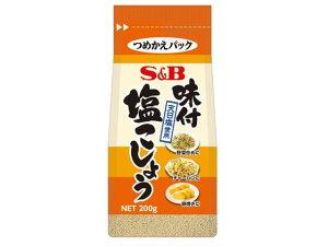 エスビー食品/袋入り味付塩こしょう 200g【ココデカウ】