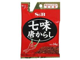 エスビー食品/袋入り 七味唐からし 14g【ココデカウ】
