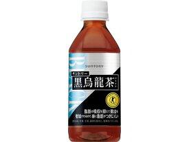 サントリー/黒烏龍茶OTTP(特定保健用食品) 350ml