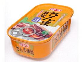 日本水産/さんま蒲焼 100g