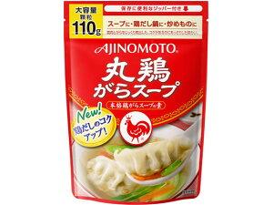 味の素/味の素KK 丸鶏がらスープ 袋110g