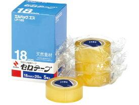 ニチバン/セロテープ 小巻 エルパックエス 18mm×20m/LP-18S【ココデカウ】