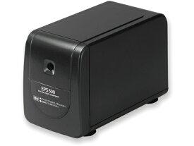 アスカ/電動シャープナー ECOモデル ブラック/EPS500BK