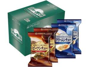 アマノフーズ/シチュー2種セット【ココデカウ】