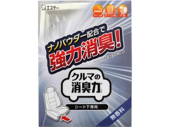 エステー/クルマの消臭力 シート下専用 300g 無香料【ココデカウ】