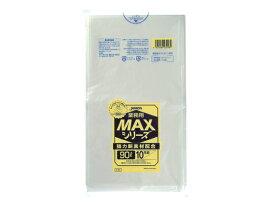 ジャパックス/業務用MAX 半透明 90L 10枚入/S-93