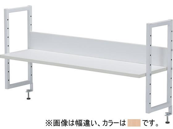 イノウエ/卓上ラック W1400用 ナチュラル/PNR-1400-NA