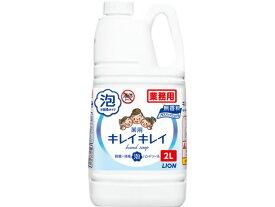 ライオンハイジーン/キレイキレイ薬用泡ハンドソープ プロ無香料 2L