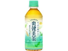 【お買い物マラソン期間中ポイント5倍】コカ・コーラ/爽健美茶 300ml