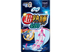 ユニ・チャーム/ソフィ 超熟睡ガード 420 10枚