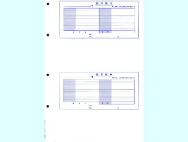 OBC/給与辞令パック(シール付) KWP-3S 300枚/KWP-3S