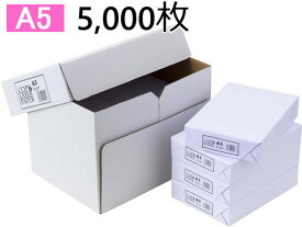 高白色コピー用紙A5 500枚*10冊【ココデカウ】