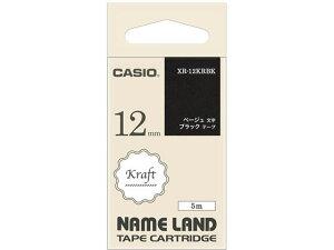 【お取り寄せ】カシオ/ネームランド クラフト 12mm ブラック/ベージュ文字/XR-12KRBK