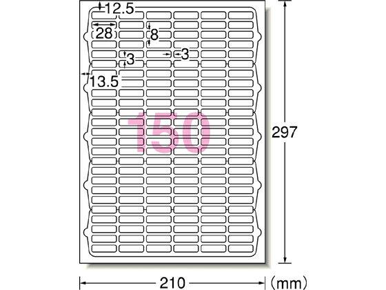 エーワン/ラベルシール A4 150面 四辺余白角丸 10枚/72150