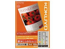 コクヨ/インクジェット用紙 厚口 A4 100枚/KJ-M16A4-100