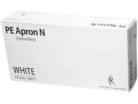 ファーストレイト/PEエプロンN ホワイト 50枚/FR-834