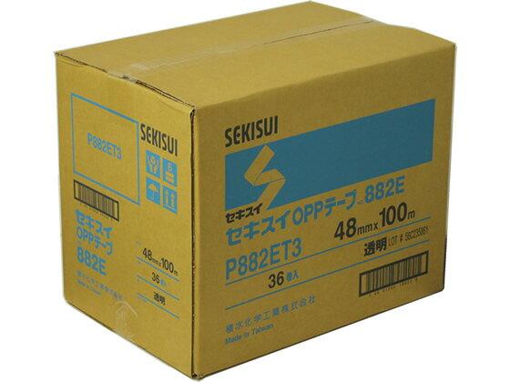 セキスイ/積水OPPテープ882E 48mm×100m 透明 36巻/NO882【ココデカウ】