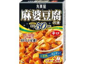 丸美屋/麻婆豆腐の素 辛口 162g