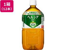 KAO/ヘルシア緑茶 1.05L 12本