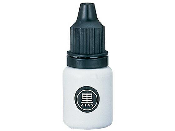シャイニー/シャイニースタンプ用 補充インク(小)10cc 黒/S-61J