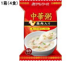 アマノフーズ/中華粥 鶏肉入り 4食