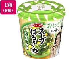 エースコック/スープはるさめ わかめと野菜 21g×6食