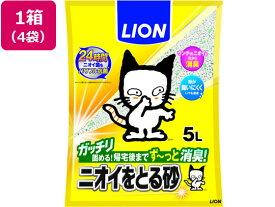 LION/ペットキレイニオイをとる砂5L 4袋