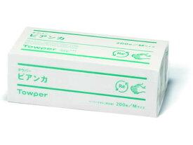 トライフ/タウパービアンカM200枚 25パック/410955【ココデカウ】