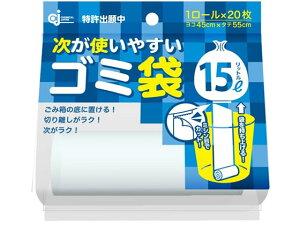 ケミカルジャパン/次が使いやすいゴミ袋 15L 20枚×1R/HD-505